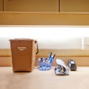 battery-recycler_full-2c-1000×912